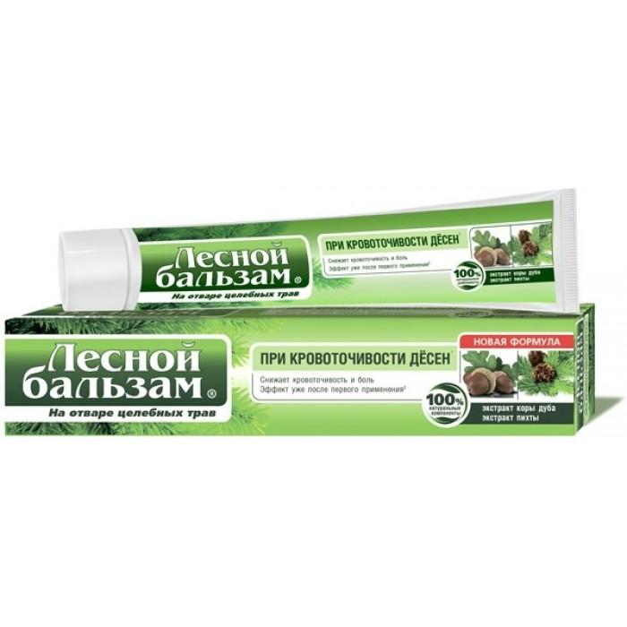 Зубная паста Лесной бальзам При кровоточивости десен, 75 мл -